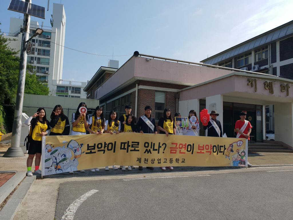 금연홍보캠페인 정문3
