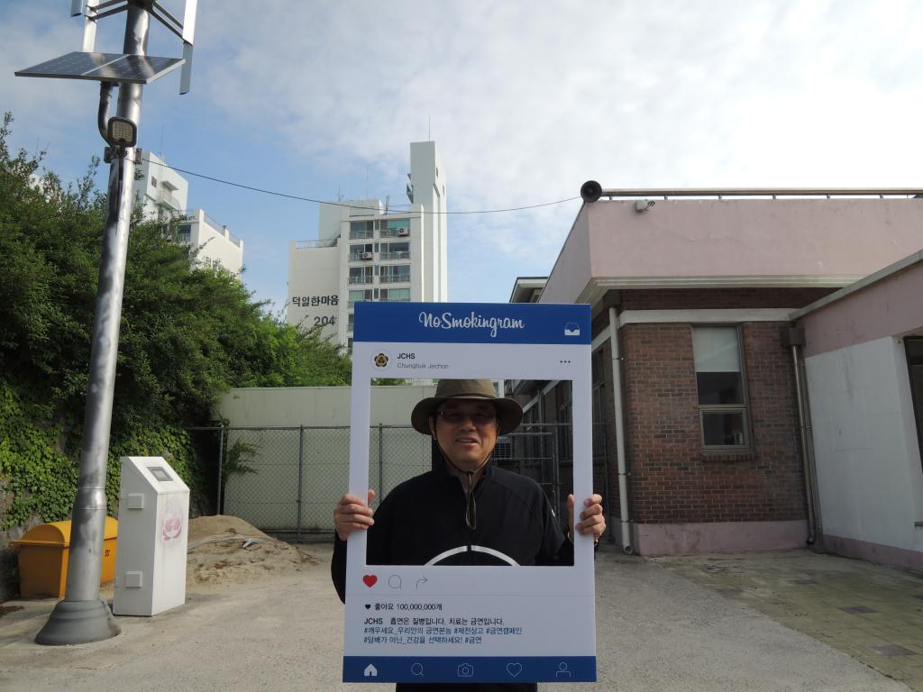 금연홍보캠페인 002