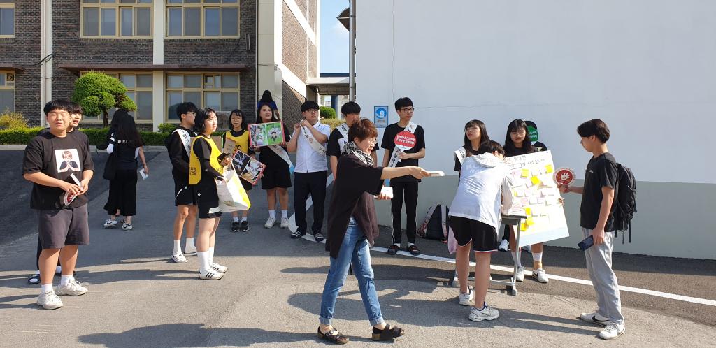 금연홍보캠페인 후문6