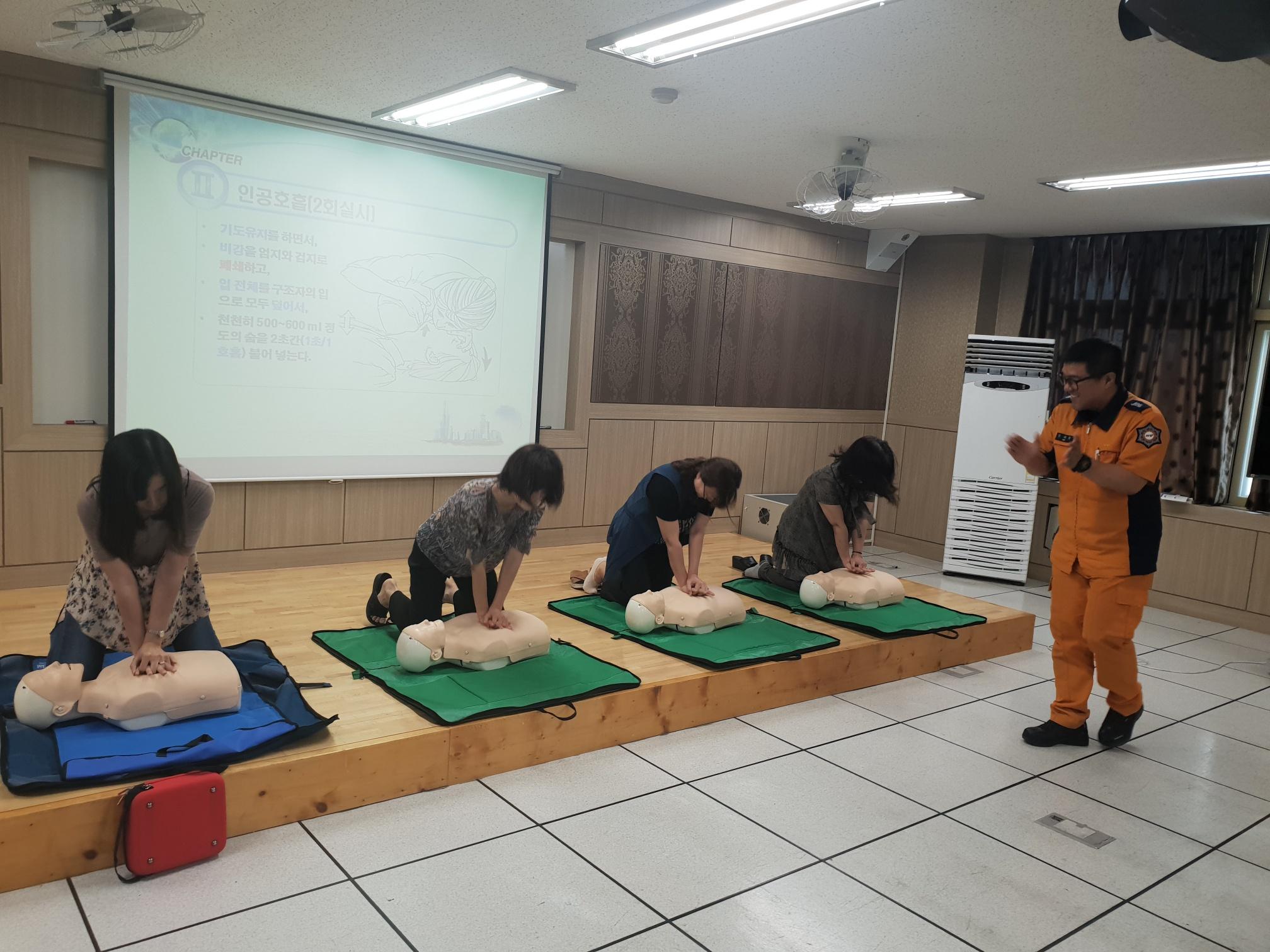 교직원 심폐소생술 4
