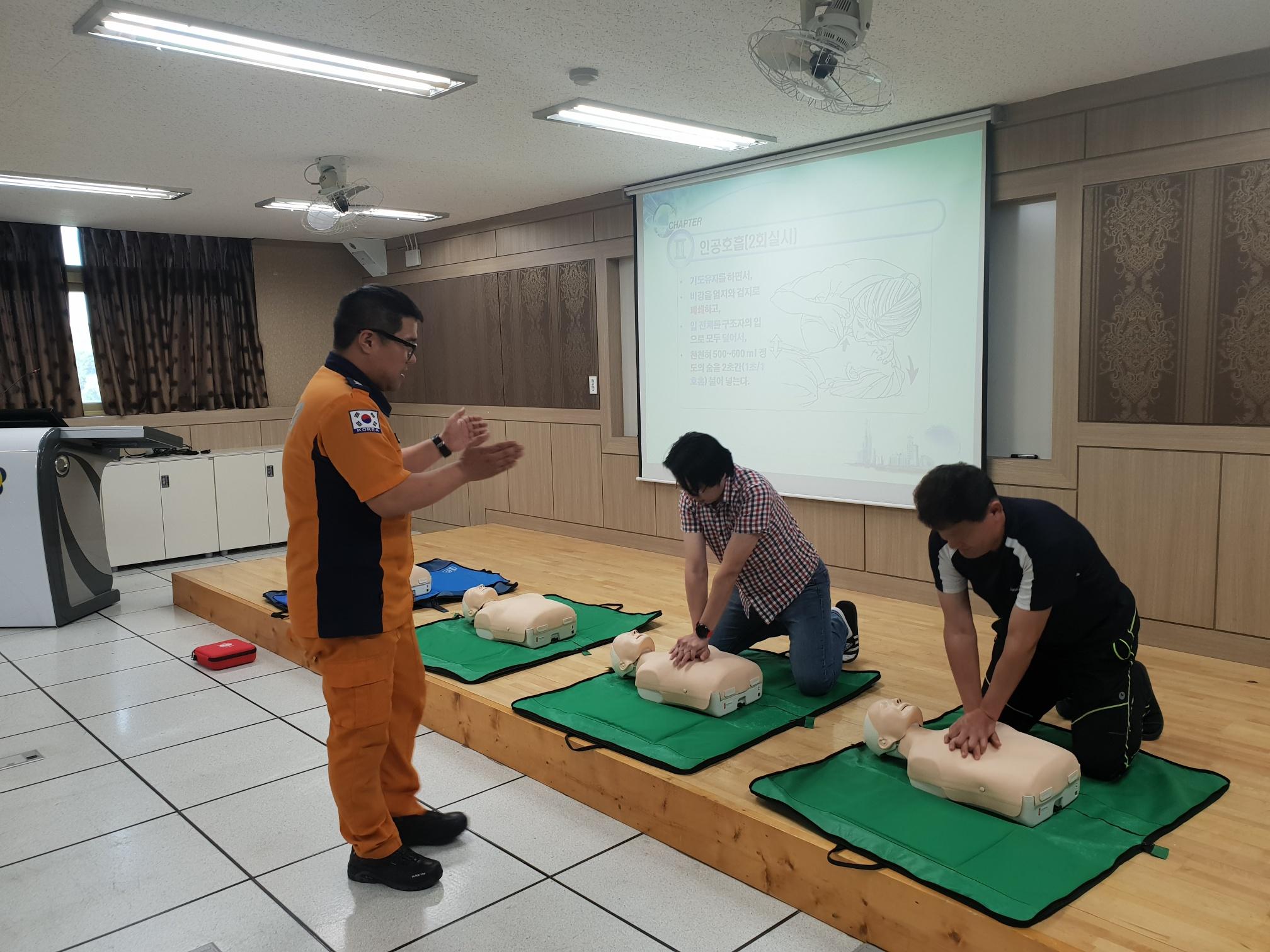 교직원 심폐소생술 8