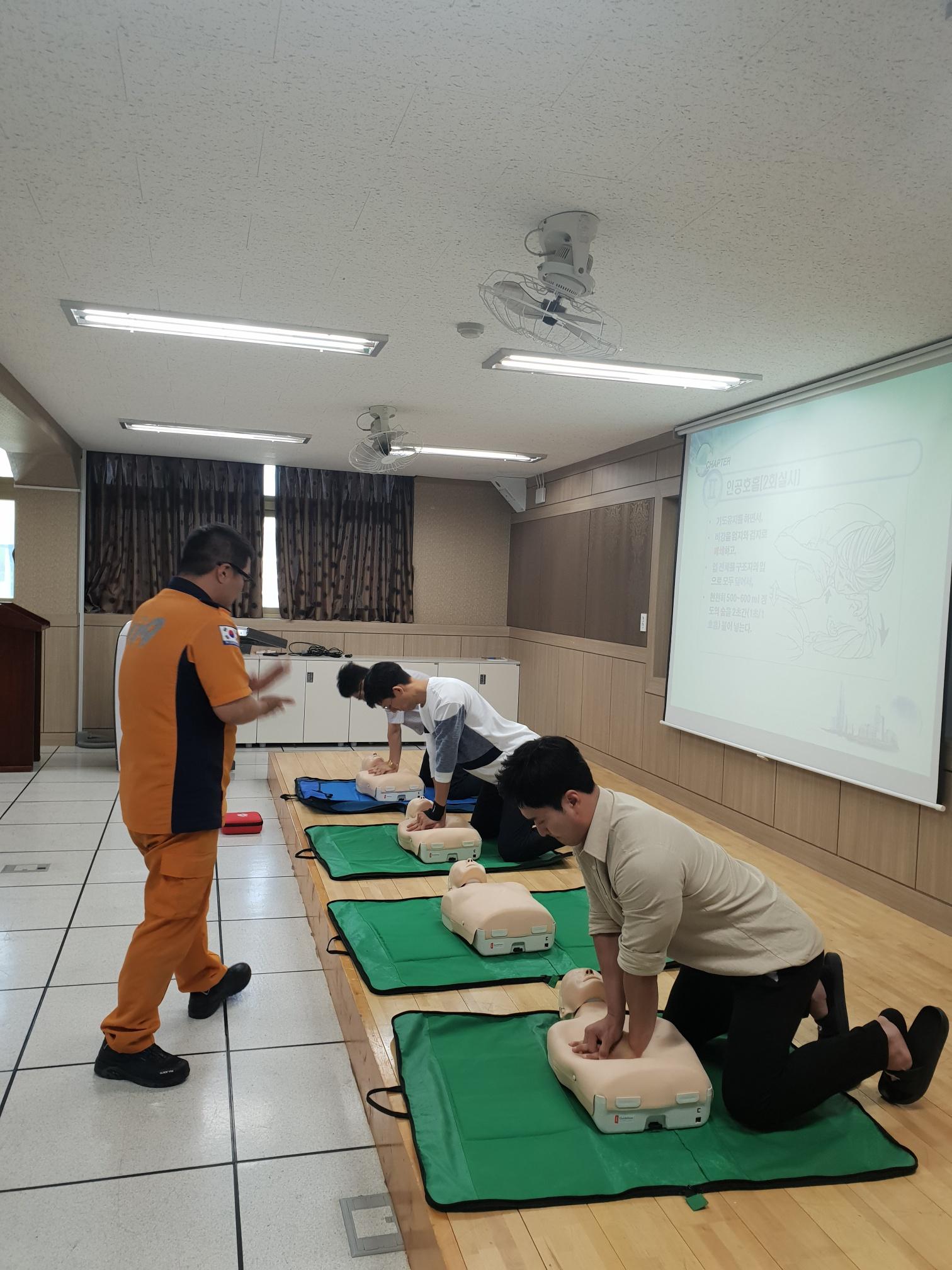 교직원 심폐소생술 9